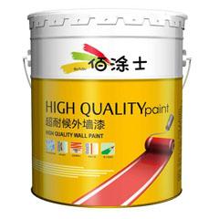 必威体育首页官网超耐候外墙漆