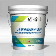 JS聚合物防水必威体育网址开户